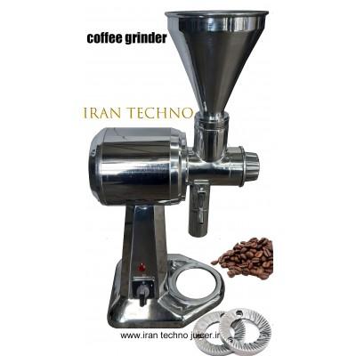 آسیاب قهوه